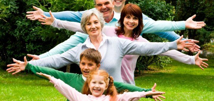 Культурно досуговый праздник для семей