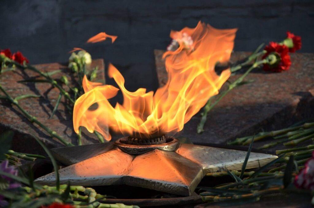 Огонь памяти
