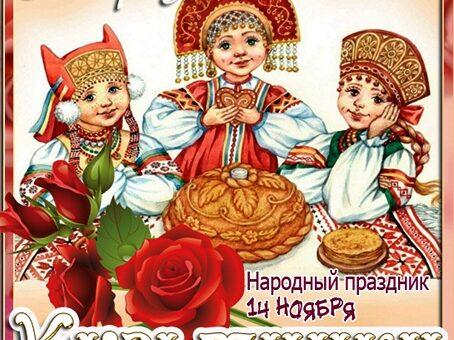 народный праздник Кузьминки