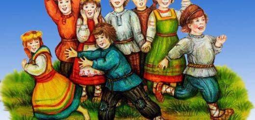 русские народные игры рисунок